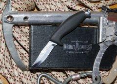 Everest knife (Нож первой шведской экспедиции на Эверест)