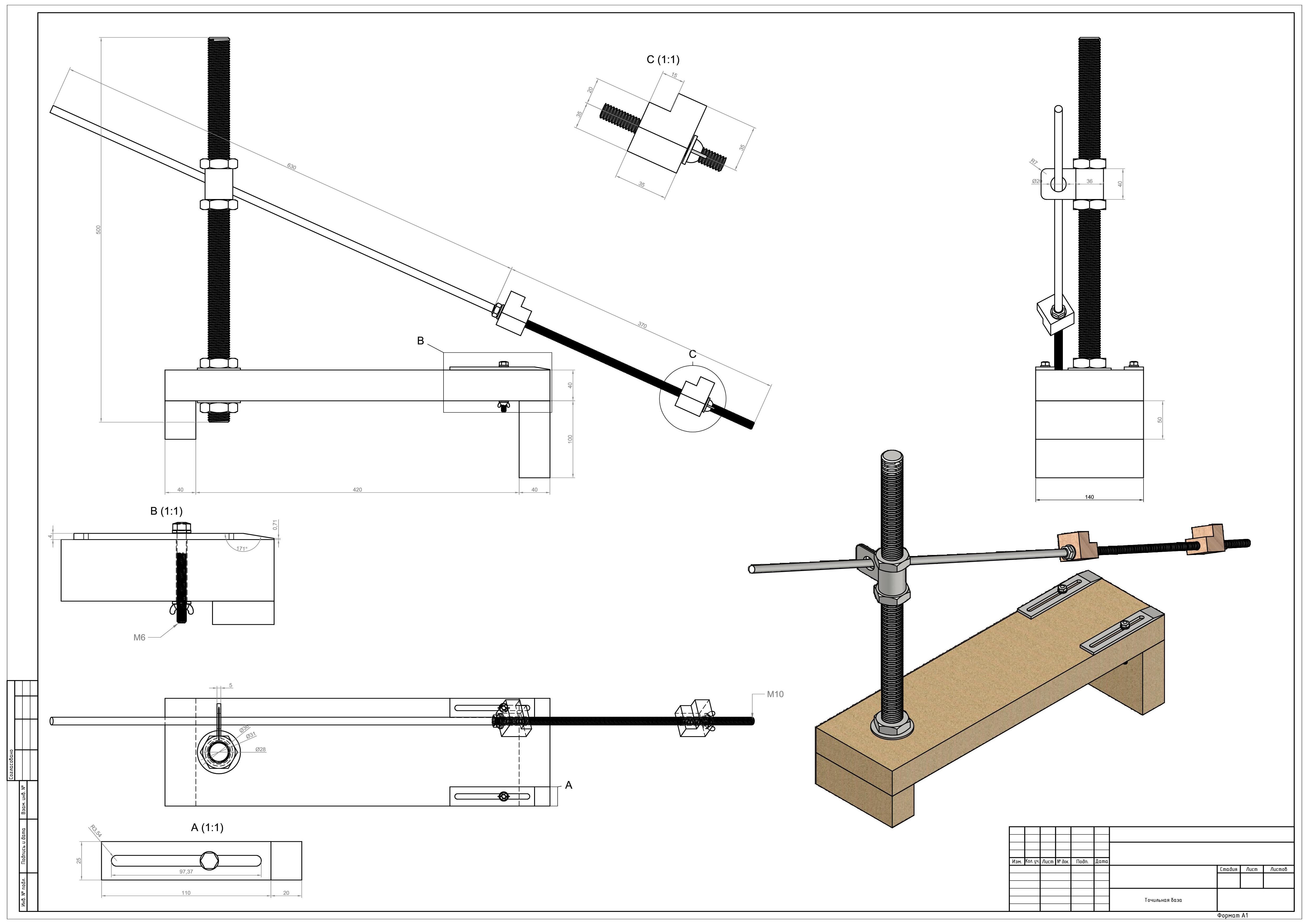 станок для заточки ножей размеры