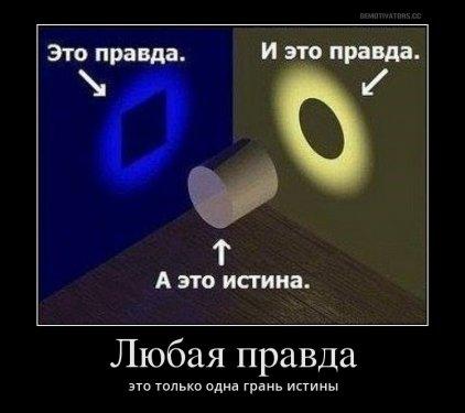 230714737_cf87ab7c88b5dabba4ab3ebcd6dc6b03_800.jpg