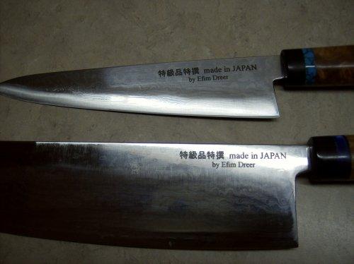 HPIM5295.JPG