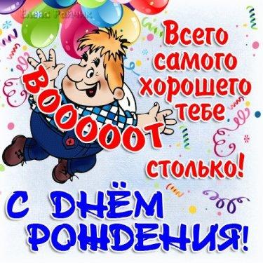 16-03-43-jubilej_muzhchiny.thumb.jpg.20bf81b4f3a6e6e58ef665cbc7d569fd.jpg