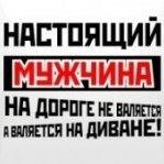 Alex_F
