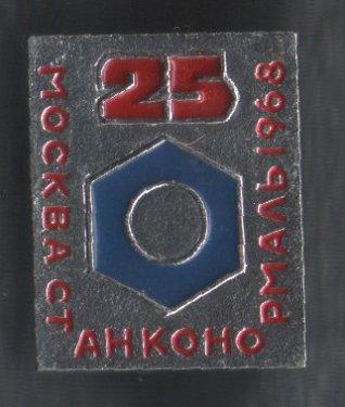 5b323cbeb2971_..().-25(-1968).DjonDjaucland_ru.thumb.jpg.4dc35b06e4094c6ba8a75c19f54da058.jpg