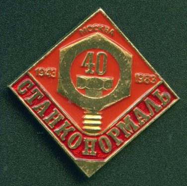 5b323cc0aa054_..().-40(1943-1983)._aucland_ru.thumb.jpg.df30b1c4cff0e587938f45bbc1bb6152.jpg