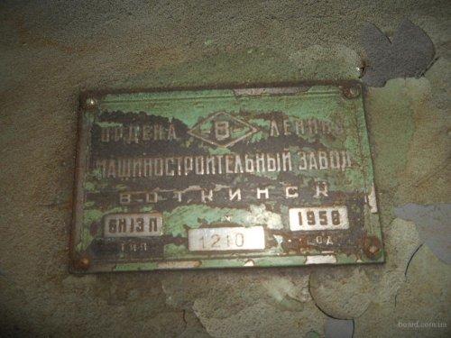 5b81d942b8464_...1_613.1958(1956).Cboard_com_ua.thumb.JPG.059703d8b412f3fa6cdf2bf35754d97c.JPG