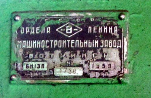 5b81d94403341_...1_613_1959.Cboard_com_ua.thumb.jpeg.9bf88d1150f1d1a7d4908721e5222c99.jpeg