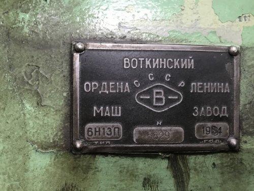5b81d947a1989_...1_613_1964.secondtool_ru.thumb.jpeg.9d7483ce7e8df35a0323f7ab2b1f5260.jpeg
