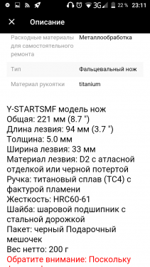 Screenshot_20180806-231133.png