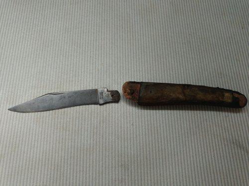 нож-min.jpg