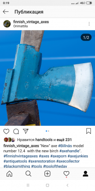Screenshot_2018-11-07-00-19-54-062_com.instagram.android.thumb.png.403dbfc03b714570d97c4436953c3de9.png