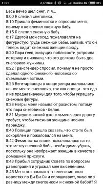 Screenshot_2018-11-09-11-01-35-693_com.android.chrome.png