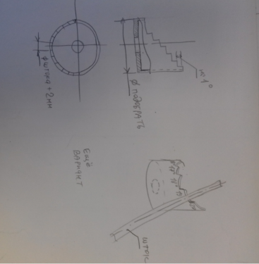 sketch-1542089331191.png