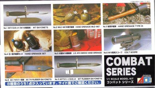 штык-нож М7 коробка модели №15.jpg