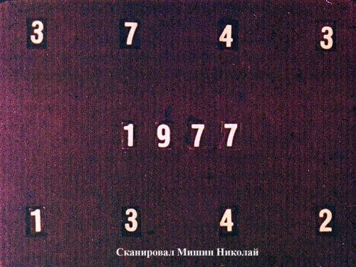 1536215091_02.thumb.jpg.b782d56b378deef2ff71da0f43c990ec.jpg