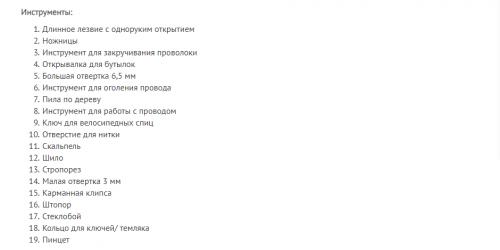 Opera Снимок_2018-12-01_103547_ruike.ru.png