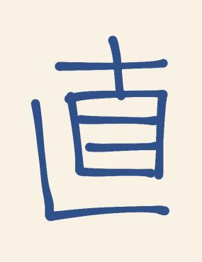 masazumi2.thumb.png.f3c481b48a164e0861863a5835725d07.png