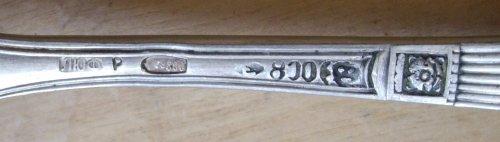 IMGP4916.JPG