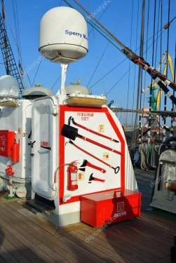 Пожарный щит на корабле.jpg