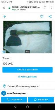 Screenshot_20190526-182920.jpg