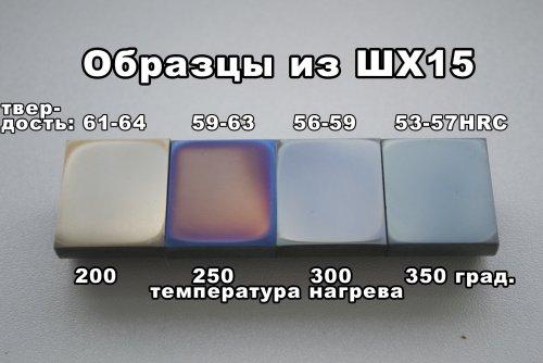 Образцы.jpg