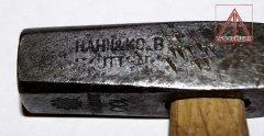 молоточек HAHN&KOLB, STUTTGART_DSC9224-т.jpg