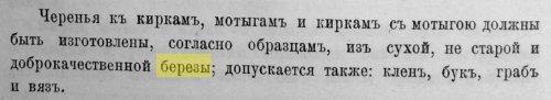Кирки.JPG