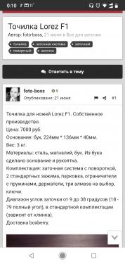 Screenshot_20190909-001009.png