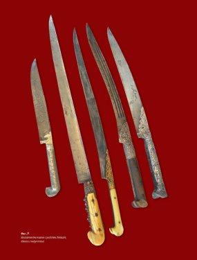 Овчарски нож4.jpg