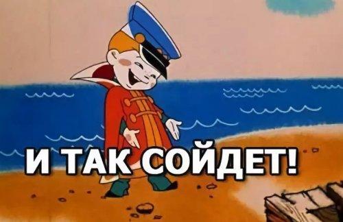 I-TAK-SOIDET19d61e8bf7975ca5.jpg