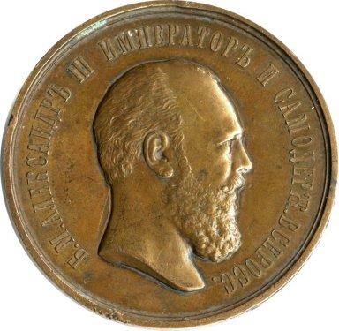 Александр 3.jpg