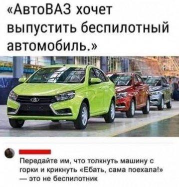 1573555485_korzik_net_2019-11-11-23-34-085.jpg