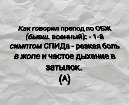 6I7OroHOssE.jpg