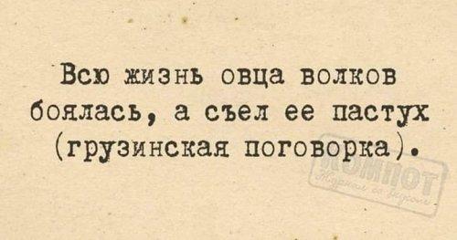 FB_IMG_1579959069741.jpg
