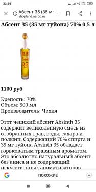 Screenshot_2020-01-17-23-56-39-320_com.android.chrome.png