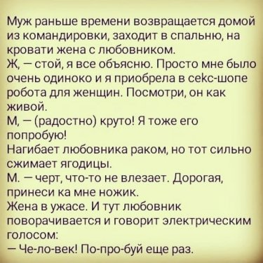 anekdoty22_B6niiihoEta.jpg