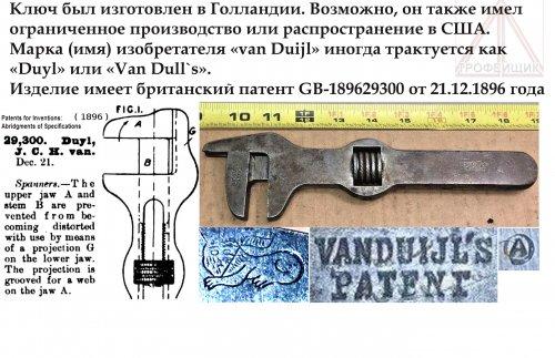Hollandsche sleutel, J. C. H. Van Duijl, WRENCH №3_05т.jpg