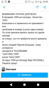 Screenshot_20200317-105054.thumb.png.d4fc8507c8fd5d64f3d60619272043ca.png