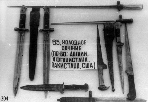 Кинжал афганского караван-баши 1915-1916 г - Трофеи Афган.jpg