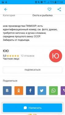 Screenshot_20200427-110404.jpg