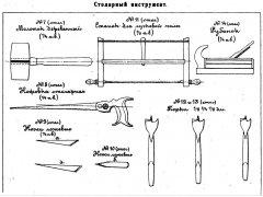 Войсковые приборы для п Максима_10.jpg