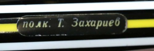 B25Q1979.JPG
