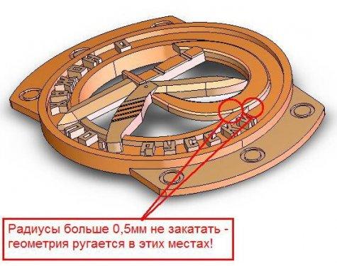 733974519__6280_7_.thumb.JPG.917537d6e9538e69a0ac96940bd019c3.JPG