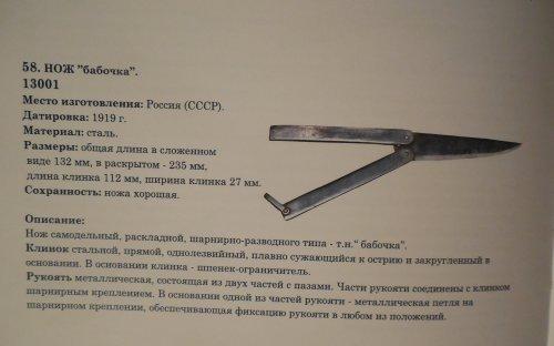 DSCN1888.JPG