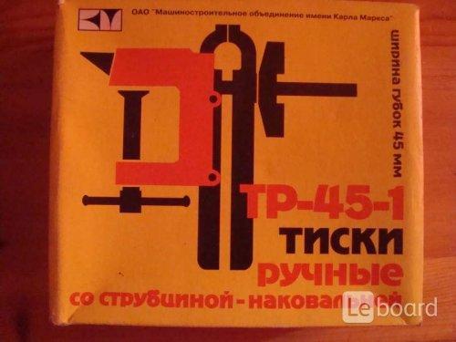 1170155734_...-.....().45-1.1.leboard_ru.thumb.JPG.4d0290e57f22403f1d64d96ac9e17e31.JPG