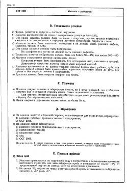 600987112_.1937-10.thumb.JPG.3cc09bcfad1ec7504e45796445231126.JPG