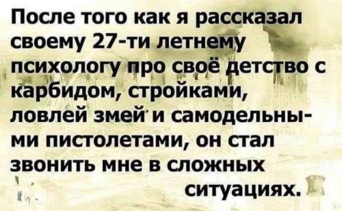 FB_IMG_1596734533996.jpg