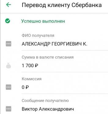 Screenshot_20200818_001154.jpg