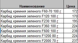 КК_2020-09-26_031715.jpg