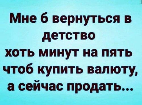 IMG_20200930_075421_393.jpg