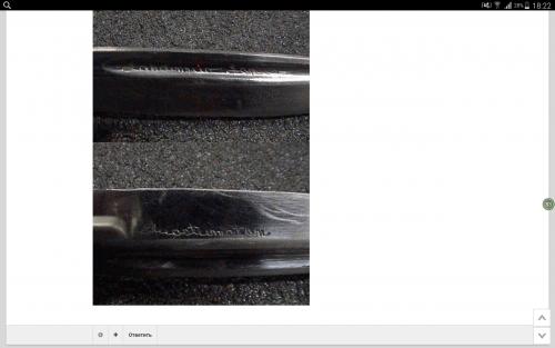 Screenshot_2020-09-01-18-22-54.thumb.png.7d978650f747e236afc91b2b2dd2c3d9.png